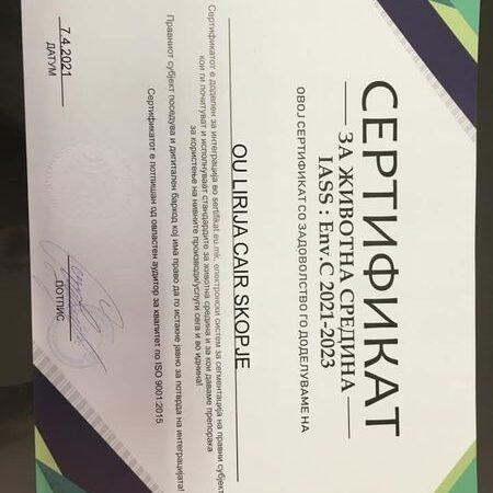 Kënaqësia është e jona tju informojmë se si shkollë jemi çertifikuar me Çertifikatë për mjedis jetësor duke i plotēsuar kriteriumet për shkollë ekologjike në bazë të kërkesave të IASS standarteve evropiane. E gëzofshim!🌹